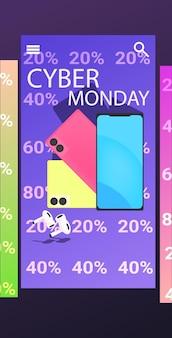 Smartphones colorés cyber lundi vente en ligne affiche publicitaire flyer vacances shopping promotion bannière verticale illustration vectorielle