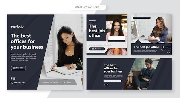 Social media vol 13 modèle de publication travail d'entreprise bureau de médias sociaux intelligent