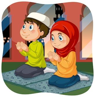Sœur et frère musulmans en personnage de dessin animé en position de prière
