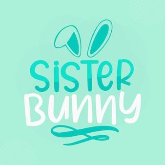 Soeur lapin lettrage bunny premium vector design
