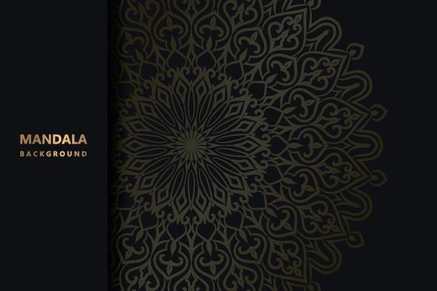 Soin du mandala en tissu arabesque floral