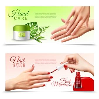 Soins des mains cosmétiques bannières réalistes
