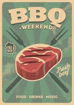 Soirée barbecue. style rétro vintage. invitation pour un barbecue.