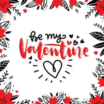 Sois ma carte de valentine