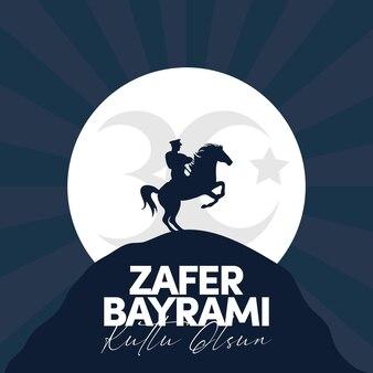 Soldat de zafer bayrami à cheval devant la lune