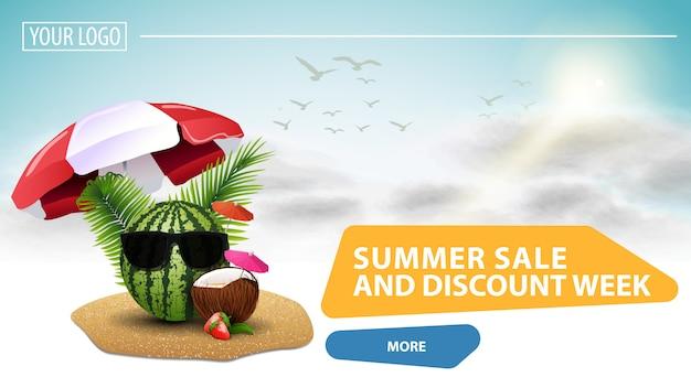 Solde d'été et page de destination pour semaine à prix réduit