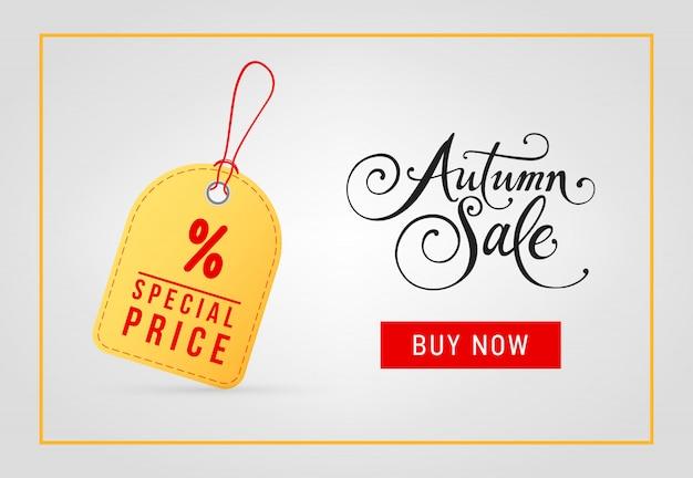 Soldes d'automne, acheter maintenant, inscription spéciale avec étiquette