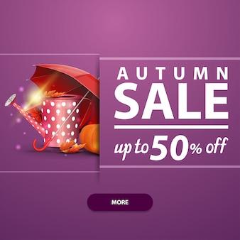 Soldes d'automne, bannière carrée pour votre site web, publicité et promotions avec arrosoir de jardin