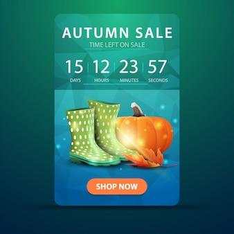 Soldes d'automne, bannière web avec compte à rebours jusqu'à la fin de la vente avec bottes en caoutchouc et citrouille