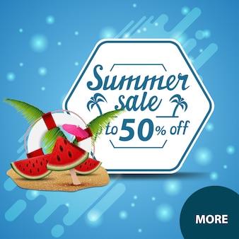 Soldes d'été, bannière carrée à prix discount pour votre site web avec des tranches de melon d'eau