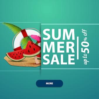 Soldes d'été, bannière carrée à rabais pour votre site web
