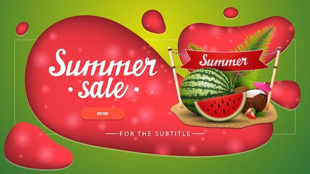 Soldes d'été, bannière d'escompte au design moderne