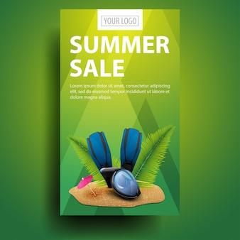 Soldes d'été, bannière verticale moderne et élégante pour votre entreprise