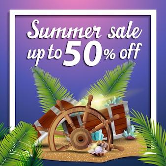 Soldes d'été, bannière web carrée à prix discount avec coffre au trésor
