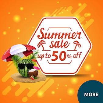 Soldes d'été, bannière web carrée à prix discount pour votre site web avec melon d'eau dans des verres