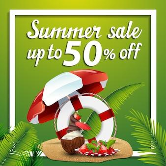 Soldes d'été, bannière web carrée à prix discount