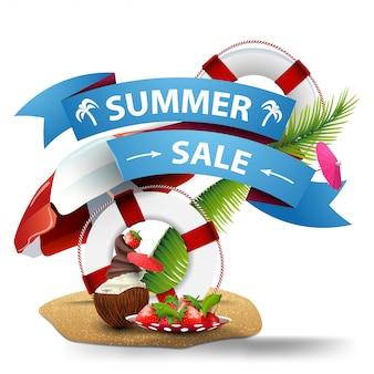Soldes d'été, bannière web cliquable à prix réduit sous forme de rubans