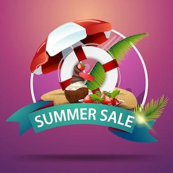 Soldes d'été, bannière web cliquable avec un ruban rond pour votre site web ou votre entreprise