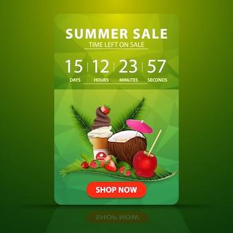 Soldes d'été, bannière web avec compte à rebours jusqu'à la fin de la vente