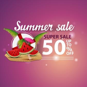 Soldes d'été, bannière web créative 3d moderne