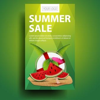 Soldes d'été, bannière web discount vertical, créatif, élégant au design moderne