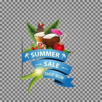 Soldes d'été, bannière web isolée avec ruban, cocktail de noix de coco et fruits