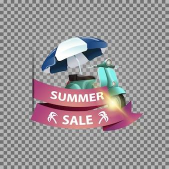 Soldes d'été, bannière web isolée avec ruban et scooter