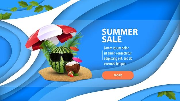 Soldes d'été, bannière web moderne en style de papier découpé pour votre site web