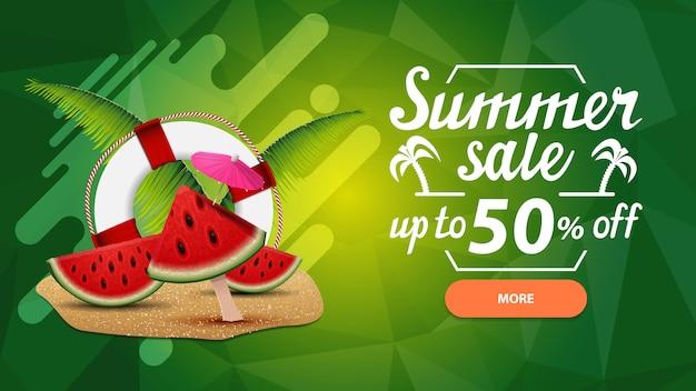 Soldes d'été, bannière web à prix réduit pour votre site dans un style moderne avec bouton