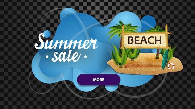 Soldes d'été, bannière web à prix réduit sous forme de lampe à lave