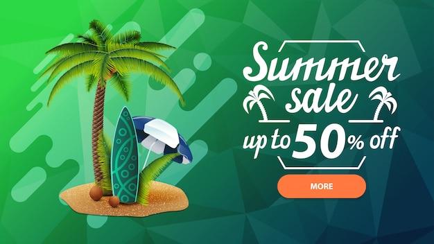 Soldes d'été, bannière web à prix réduit