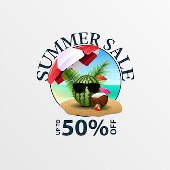 Soldes d'été, bannière web ronde pour votre entreprise