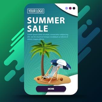 Soldes d'été, bannière web verticale avec un design moderne pour votre site web