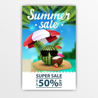 Soldes d'été, bannière web verticale pour votre entreprise avec la pastèque