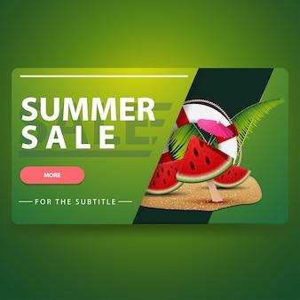 Soldes d'été, bannière web volumétrique 3d moderne pour votre site web