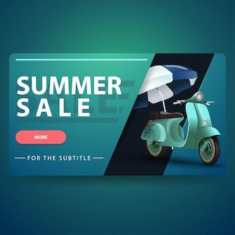 Soldes d'été, bannière web volumétrique moderne en 3d