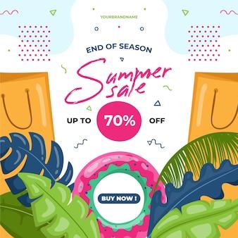 Soldes d'été de fin de saison