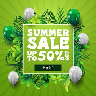 Soldes d'été, jusqu'à 50% de réduction, bannière de réduction carrée verte avec cadre de feuilles tropicales autour d'un cadre de ligne blanche, bouton et ballons à air autour