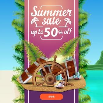 Soldes d'été, modèle de bannière carrée web discount pour votre entreprise