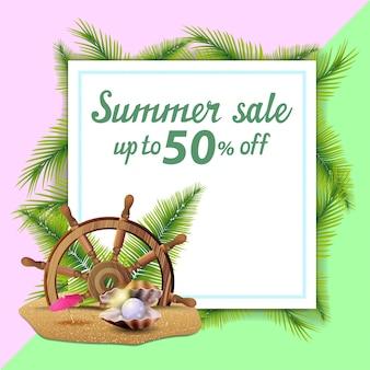 Soldes d'été, modèle de bannière de remise sous la forme d'une feuille de papier décorée de feuilles de palmier