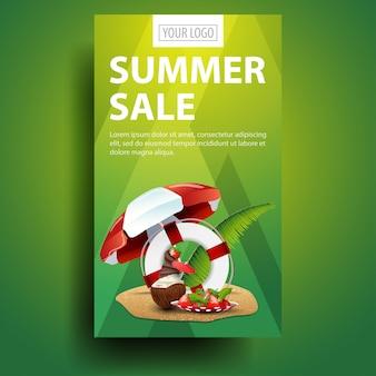 Soldes d'été, modèle de bannière verticale moderne et élégant