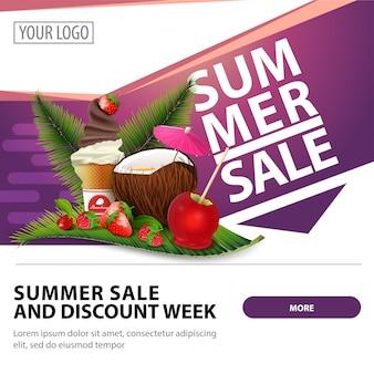 Soldes d'été, modèle de bannière web carré élégant et moderne pour la publicité et la promotion de votre entreprise