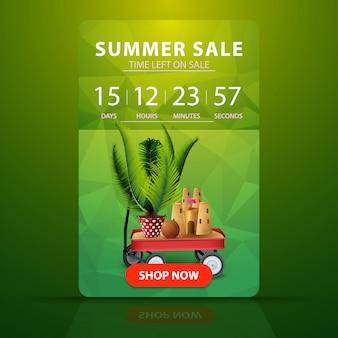 Soldes d'été, modèle de bannière web avec compte à rebours jusqu'à la fin de la vente