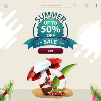 Soldes d'été, un modèle pour votre site web dans un style de lumière minimaliste