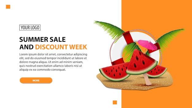Soldes d'été et semaine d'escompte, modèle de bannière web minimaliste blanc de réduction pour votre site web