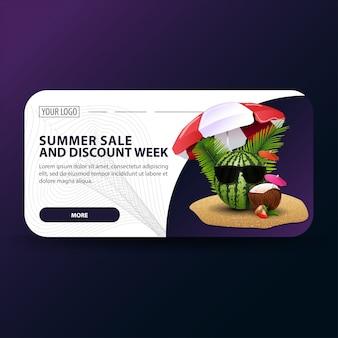 Soldes d'été et semaine de remise, bannière de remise 3d moderne pour votre entreprise