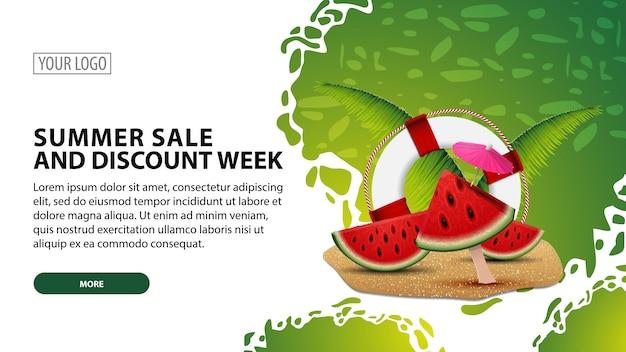 Soldes d'été et semaine de remise, bannière web horizontale moderne avec une belle texture