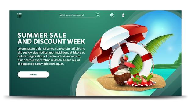 Soldes d'été et semaine de remise, bannière web verte moderne pour votre site web