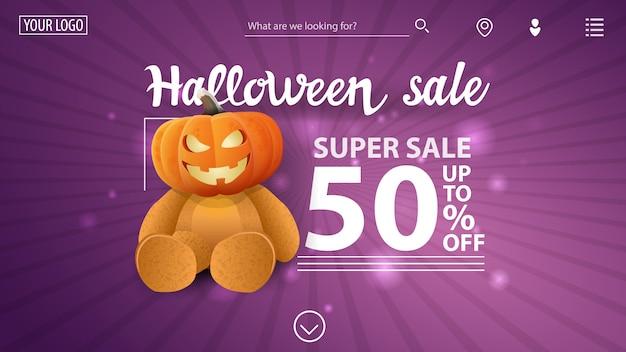 Soldes d'halloween, -50% de réduction, bannière moderne violette avec ours en peluche et tête de citrouille jack