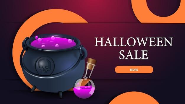 Soldes d'halloween, bannière web volumétrique moderne rose avec chaudron de sorcière avec potion